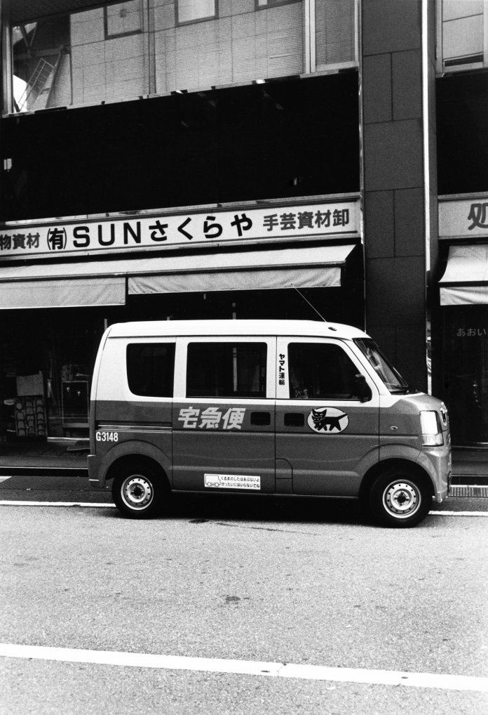 car-tokyo-