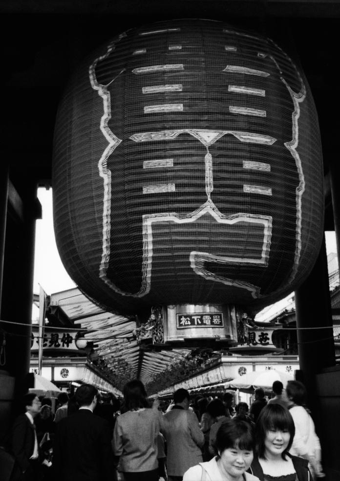 entrée-temple-senso-ji-tokyo