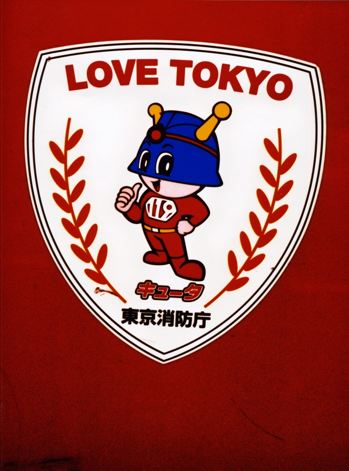 love-tokyo
