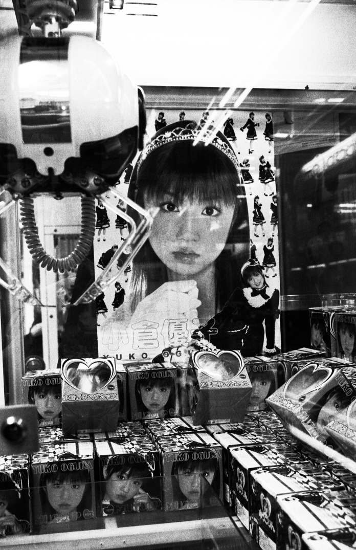 musique-pop-japonaise
