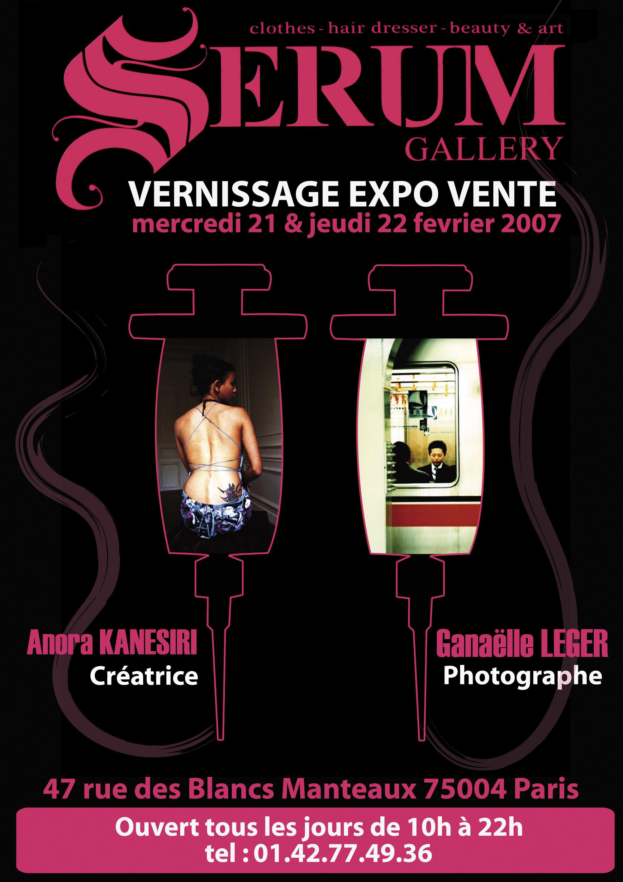 serum-gallery-expo-paris.jpg