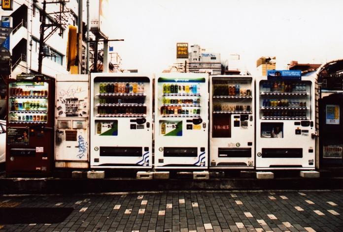 tokyo-street-distributeurs