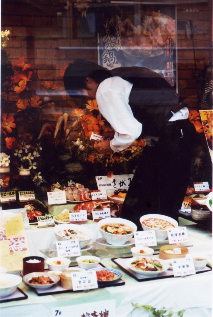 vitrine-restaurant