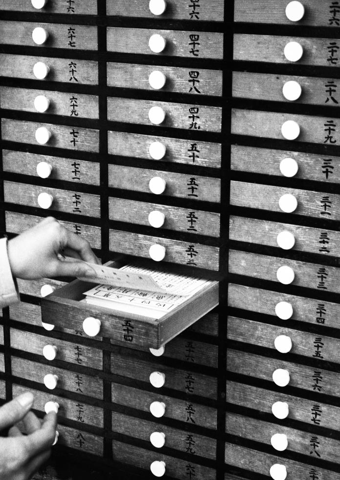 voeux-temple-senso-ji-tokyo